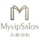 Myvipsalon 春藤国际